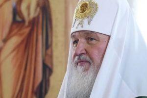 """Απειλητικός και απαράδεκτος ο Μόσχας Κύριλλος: """"Θα υπάρξουν τρομερές συνέπειες λόγω της απόφασης της Εκκλησίας της Ελλάδος"""""""
