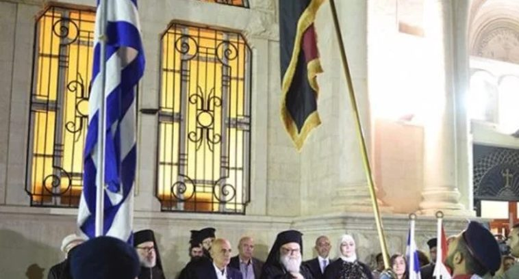 Η Ελληνική σημαία υψώθηκε στην Δαμασκό
