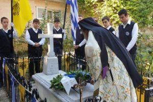 Ι.Μ. Δράμας: Μνήμη εθνομάρτυρα Αθανασίου Βαλαβάνη