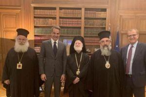 Τον πρωθυπουργό επισκέφθηκε τριμελής αντιπροσωπεία της Εκκλησίας της Κρήτης