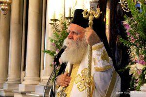 Διευκρινίσεις Μητροπολίτη Κυθήρων πρός τήν Ἱεράν Σύνοδον καί τόν Σεβ. Παροναξίας Καλλίνικο