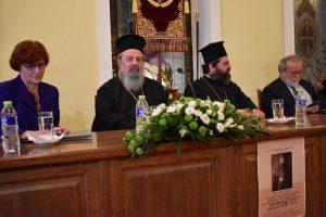 Εκδήλωση προς τιμήν του Aρχιεπισκόπου του Όχι