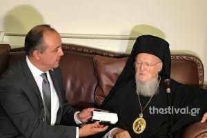 Η επίσκεψη του Οικ. Πατριάρχη στο ΥΜΑΘ και το δώρο του Υφυπ.Καράογλου