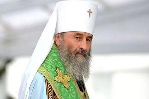 Ο Ονούφριος «απειλεί» τον Αρχιεπίσκοπο Ιερώνυμο με διακοπή κοινωνίας