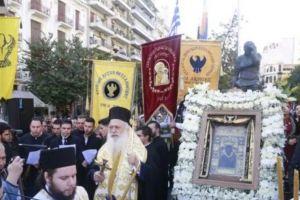 Η Θεσσαλονίκη υποδέχτηκε την θαυματουργή εικόνα της Παναγία Σουμελά στον Άγιο Δημήτριο