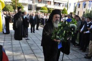 Τιμή στον Παύλο Μελά και στους Μακεδονομάχους στη Δράμα