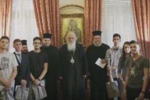 Υποτροφίες σε πρωτοετείς φοιτητές από τον Αρχιεπίσκοπο Ιερώνυμο