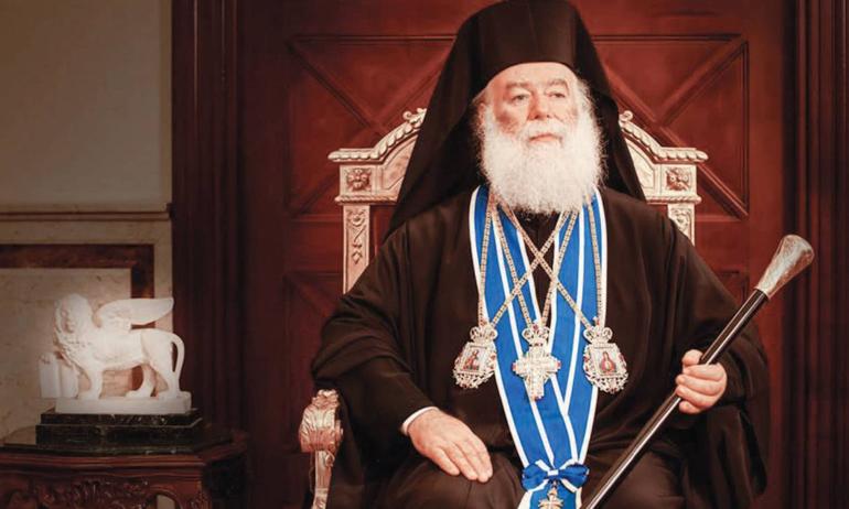 Στις 15 Νοεμβρίου η ανακήρυξη του Πατριάρχη Αλεξανδρείας σε Επίτιμο Δημότη Παπάγου-Χολαργού