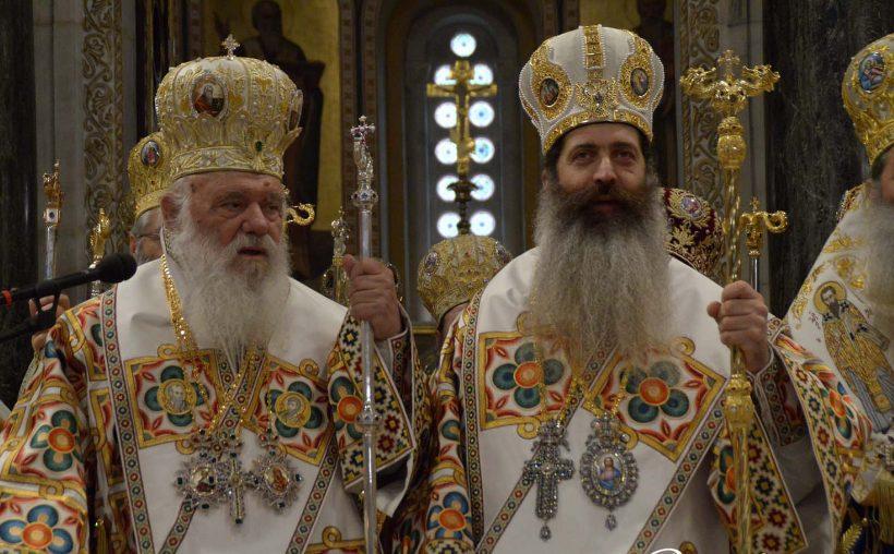 """""""Κατάθεση ψυχής """" προς την Ιερά Αρχιεπισκοπή, κλήρο και λαό, από τον νέο Μητροπολίτη Φθιώτιδος Συμεών"""