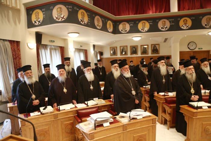 You are currently viewing Η Εκκλησία της Ελλάδος αναγνώρισε τη νέα Αυτοκέφαλη Εκκλησία της Ουκρανίας