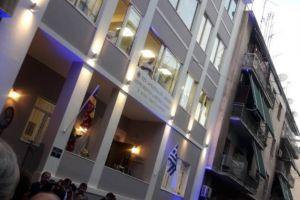 """Τα Εγκαίνια του Κέντρου  Νεότητας και Μουσικής Παιδείας  """" Ο Άγιος Παντελεήμων"""" της Ι.  Αρχιεπισκοπής  Αθηνών • Έργο αγάπης στην καρδιά της Αθήνας"""