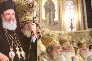 Προς Χριστοδουλικούς Ιεράρχες, ενόψει της Ιεραρχίας που ξεκινά αύριο