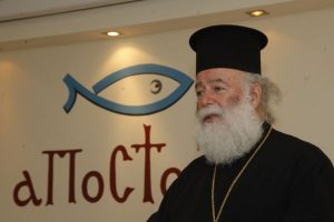 Πατριάρχης Αλεξανδρείας: «Με την αναγνώριση της Εκκλησίας της Ουκρανίας αρχίζει η λύση του προβλήματος»