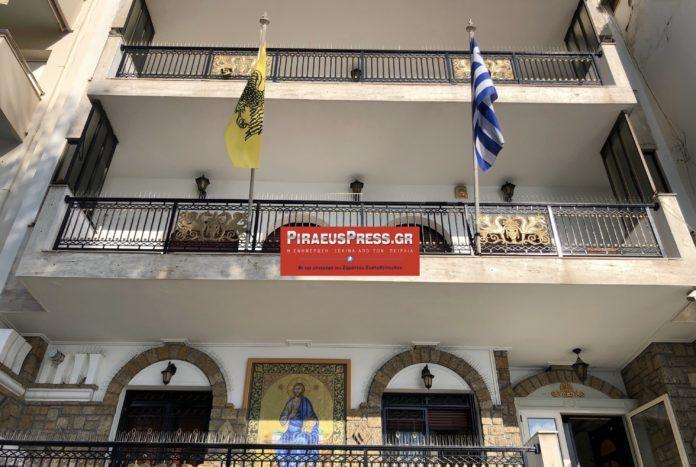 Άνανδρη επίθεση στα Γραφεία της Μητρόπολης Πειραιά