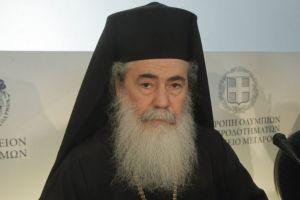 Σύναξη Προκαθημένων στην Ιορδανία εξήγγειλε ο Ιεροσολύμων- Καλά έχει το δικαίωμα;