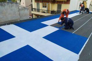 Μία τεράστια σημαία στην οροφή της ΑΕΝ Μηχανικών Χίου για την 11η Νοεμβρίου
