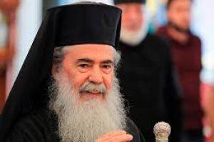 Η ανατομία μιας αποτρόπαιης πράξης του Πατριάρχη Θεοφίλου: εξαφάνισαν τον προκάτοχό του Ειρηναίο από το προς τιμήν του  αφιέρωμα