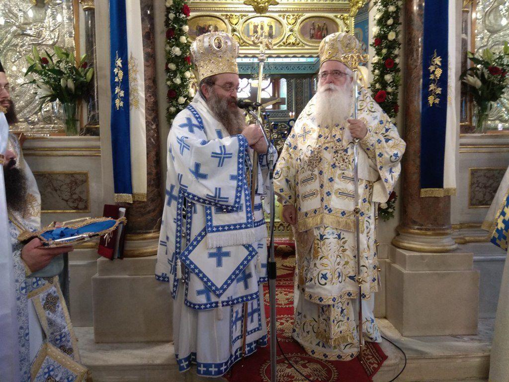 Στα Ελευθέρια της Χίου ο Μητροπολίτης Δημητριάδος Ιγνάτιος