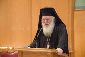 Αρχιεπίσκοπος Αθηνών Ιερώνυμος : Δεν μπορεί ο καθένας να καλεί πανορθόδοξη σύνοδο