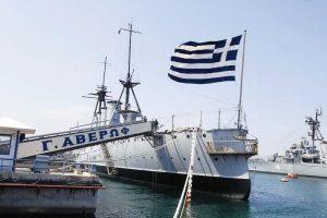 Η σημαία του Αβέρωφ την 11η Νοεμβρίου στον Μητροπολιτικό Ναό Χίου
