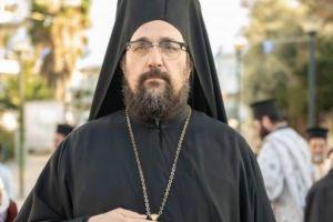Επίσκοπος Δορυλαίου ο Πρωτοσύγκελλος της Ι. Μητροπόλεως Κυδωνίας και Αποκορώνου Αρχιμ. Δαμασκηνός Λιονάκης