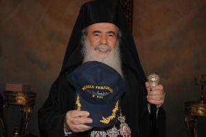 """Στον Πατριαρχείο Ιεροσολύμων το πλήρωμα της Ρουμανικής Φρεγάτας """"Β.Φερδινάνδος"""""""