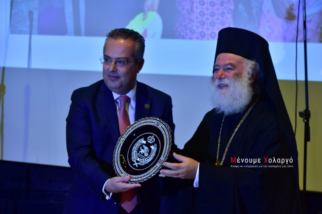 You are currently viewing Ο Χολαργός τίμησε τον Πατριάρχη Αλεξανδρείας