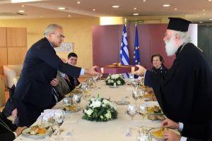 Γεύμα προς τιμήν του Πατριάρχη Αλεξανδρείας στο υπ. Εξωτερικών