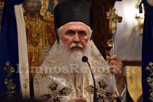 H πρώτη Θεία Λειτουργία του νέου μητροπολίτη Λήμνου Ιεροθέου Γ ´ στη Μύρινα