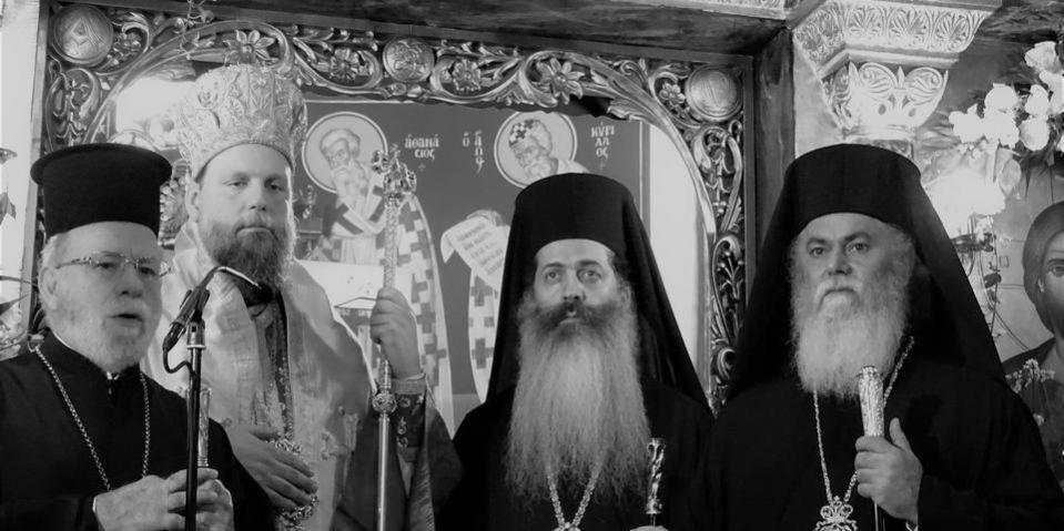 You are currently viewing Η Νέα Ιωνία τιμά πάνδημα τον Πολιούχο της Άγιο Γεώργιο τον Νεαπολίτη