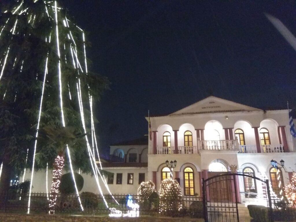 """""""Άναψε» το δέντρο στο Επισκοπείο Κατερίνης"""