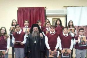 Εκδήλωση της Μητρόπολης Χίου για τον Αγιο Νεκτάριο