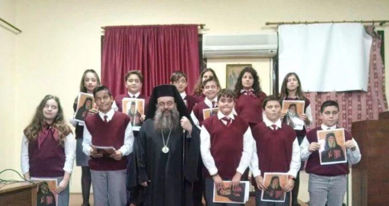 You are currently viewing Εκδήλωση της Μητρόπολης Χίου για τον Αγιο Νεκτάριο