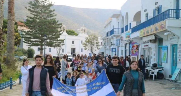 Παναγία Εκατονταπυλιανή : Τιμή στους αγωνιστές της Εθνικής Αντίστασης