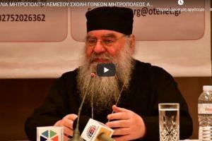 Σύναξη Μοναχών και Μοναζουσώνστην Ιερά Μητρόπολη Αργολίδος