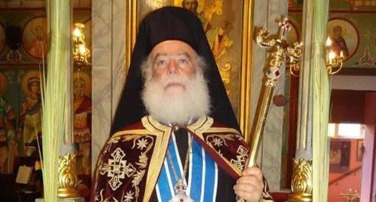 Έκτακτη είδηση : Ο Πατριάρχης Αλεξανδρείας μνημόνευσε τον Επιφάνιο