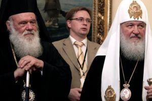 «Ιερός» πόλεμος: «Μαύρη λίστα» από το Πατριαρχείο της Μόσχας για Αρχιεπίσκοπο Ιερώνυμο και κάποιες Μητροπόλεις
