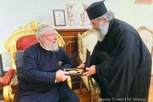 Συνάντηση Χρυσοστόμων στην Κύπρο