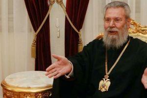 Ανακοινωθέν Ιεράς Αρχιεπισκοπής Κύπρου