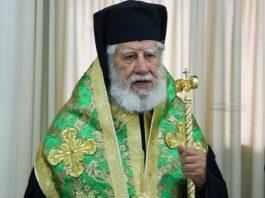 Το Σάββατο η Εξόδιος Ακολουθία του Μητροπολίτη πρ. Περιστερίου προεξάρχοντος του Αρχιεπισκόπου
