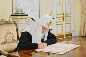 Ο Πατριάρχης Μόσχας αποκατάστησε την Αρχιεπισκοπή Δυτικοευρωπαϊκών ενοριών