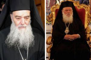 Ο Αρχιεπίσκοπος Ιερώνυμος έδωσε εκπομπη στον Σεβ. Γόρτυνος Ιερεμία στον Ρ/Σ της Εκκλησίας
