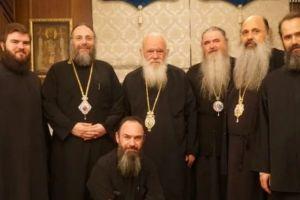 Ο Αρχιεπίσκοπος Αθηνών στη Μητρόπολη Τρίκκης για να δεί τον Γέροντα Μητροπολίτη Αλέξιο