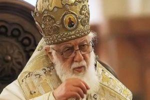 Ο Πατριάρχης Γεωργίας Ηλίας  με επιστολή του διαμαρτύρεται  στον Πατριάρχη Μόσχας Κύριλλο