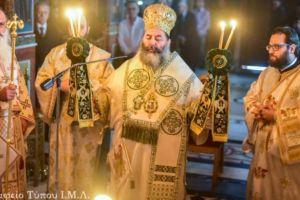Συμπλήρωση  9 ετών από τα Εγκαίνια του Καθολικού Της  Ιεράς Μονής   Αναστάσεως του Κυρίου – Εμμαούς- της Ι. Μητρόπολης Λαγκαδά