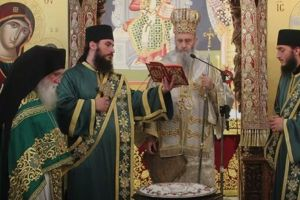 Ο Μητροπολίτης Ναυπάκτου στο μοναστήρι του Αγίου Νεκταρίου στο Τρίκορφο Δωρίδος