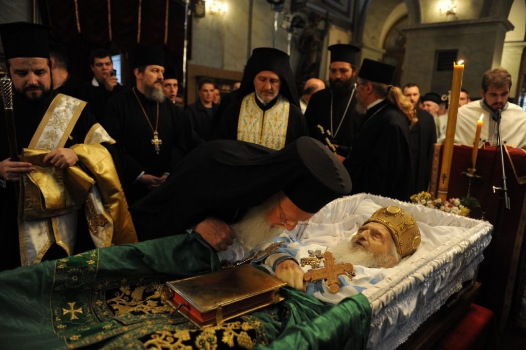 Σαν σήμερα εκοιμήθη ο Πατριάρχης Σερβίας Παύλος