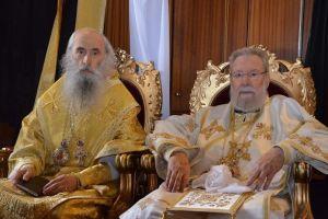"""Η Μόσχα """"καρφώνει""""τους φίλους της…Κύπρου και Ιεροσολύμων"""