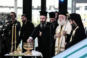 "O Πατριάρχης Αλεξανδρείας Θεόδωρος ""ευλόγησε"" την νέα πτέρυγα στο Ωνάσειο"