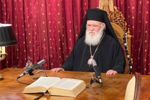 Το Χριστουγεννιάτικο Μήνυμα του Αρχιεπισκόπου Αθηνών